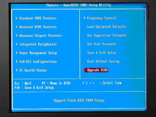 How to update AWARD BIOS on Biostar motherboard? :: BIOSTAR FAQ