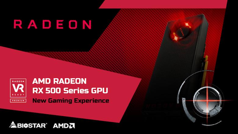 RX 500 series GPU