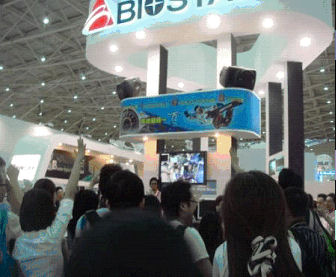 Biostar Booth