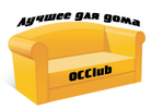 "Biostar H61MH received ""Best for your home"" Award on OCCLUB, Russia:"
