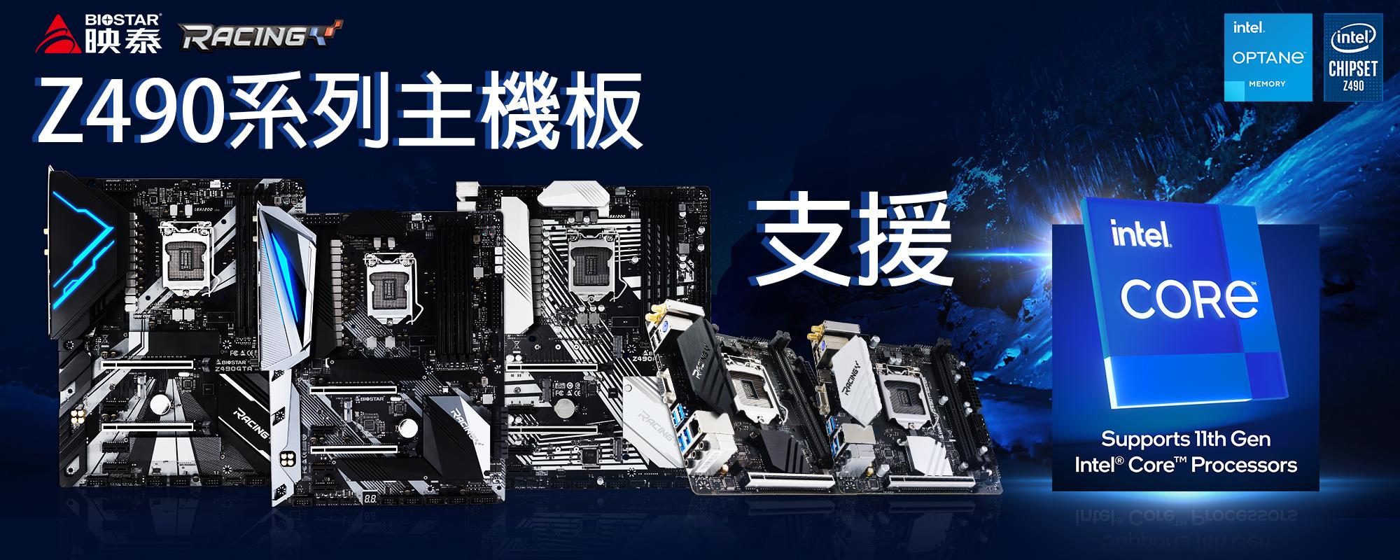 BIOSTAR_Intel 400
