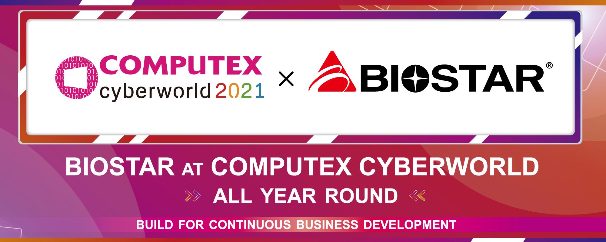 COMPUTEX_cyberworld