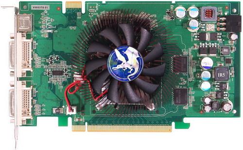 V8603TS51