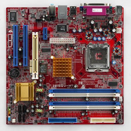915GV-M7 DDR2 INTEL Socket 775 gaming motherboard