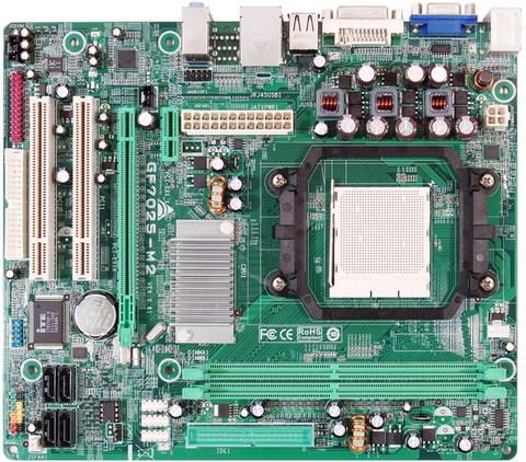 GF7025-M2 AMD Socket AM2 gaming motherboard