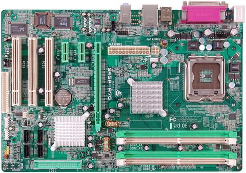945P-A7G INTEL Socket 775 gaming motherboard