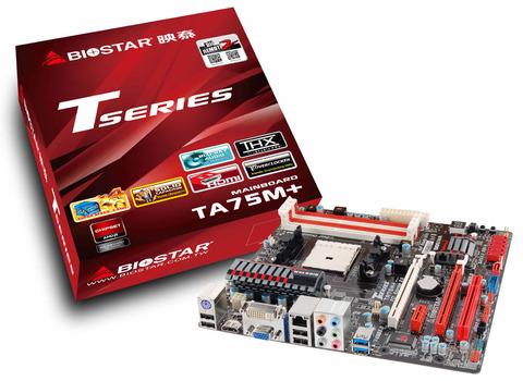 TA75M+ AMD Socket FM1 gaming motherboard