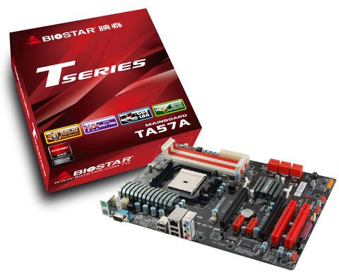 TA57A AMD Socket FM1 gaming motherboard