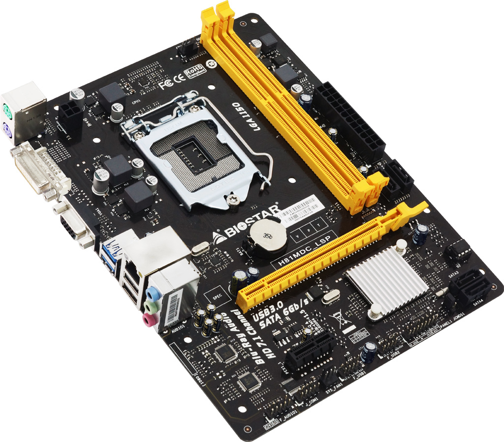 H81MDC-LSP INTEL Socket 1150 gaming motherboard