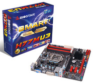 H77MU3 Intel H77 gaming motherboard